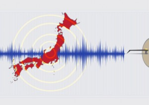 (Foto: Japan Earthquake © crystaleyemedia / fotolia)
